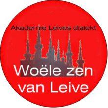 leuvens_logo2