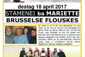 Brussels Stamenei – Brusselse Flouskes