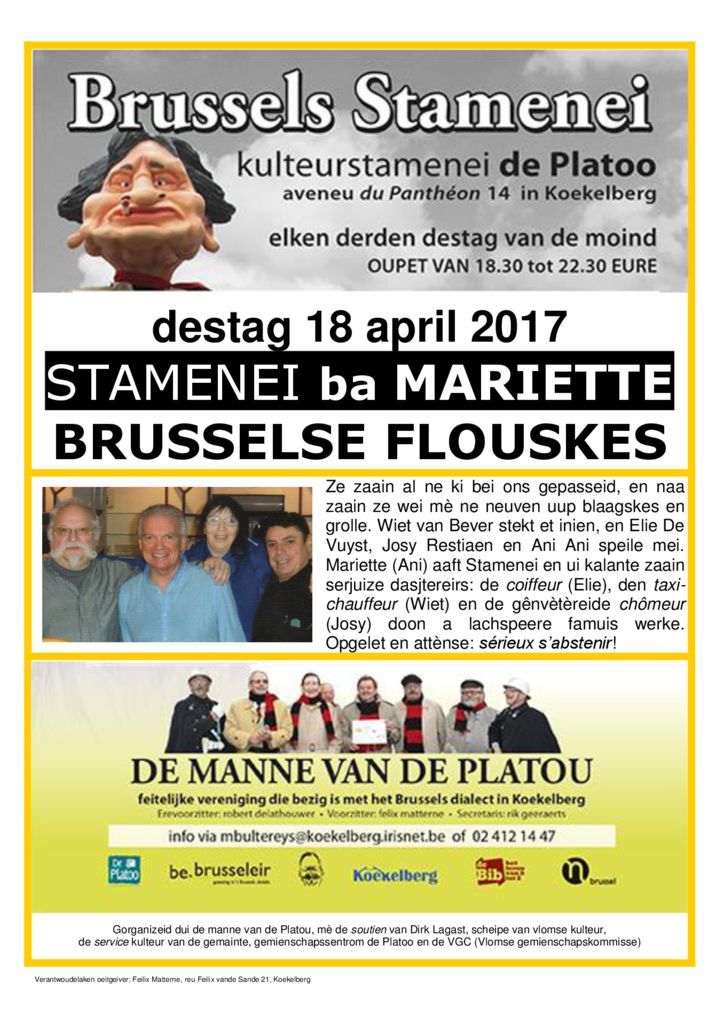 Thumbnail Of BRUSSELSE FLOUSKES BA MARIETTE Op BRUSSELS STAMENEI