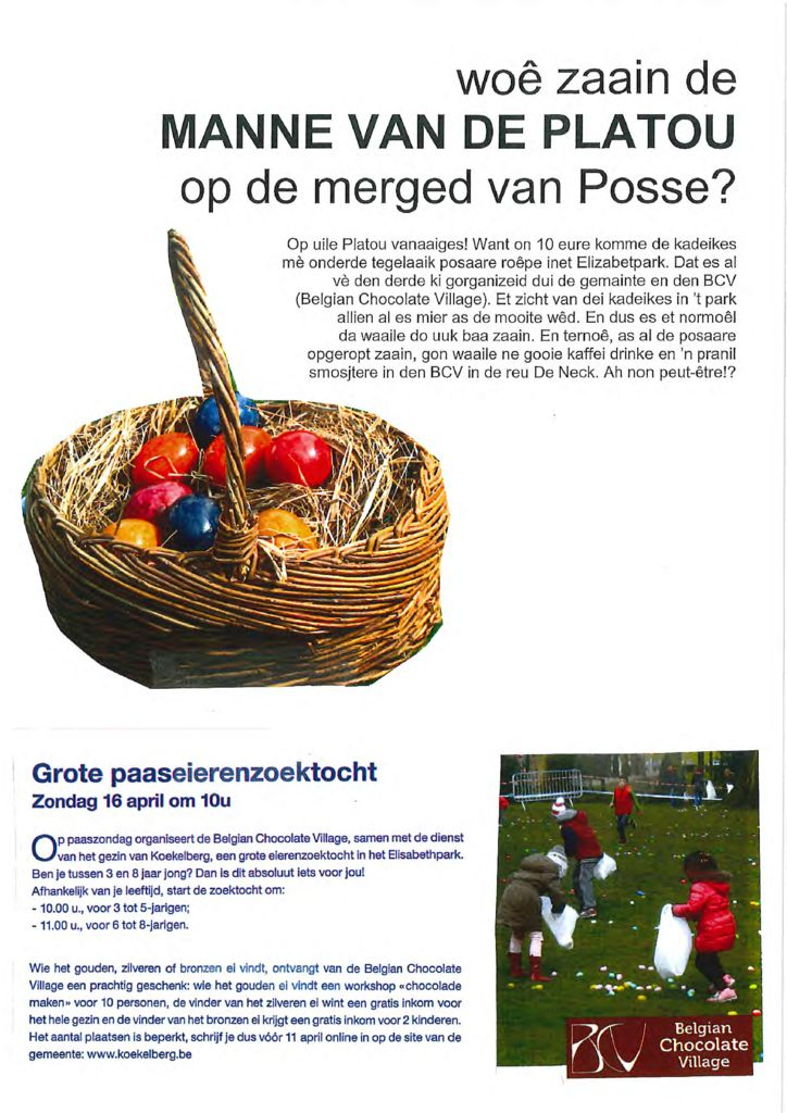 Thumbnail Of Manne Van De Platou Veere Posse